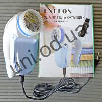 Электрическая машинка для удаления снятия катышков Lint Remover Exelon на 220В купить в Украине