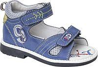367cc99149b42d Ортопедичне дитяче та підліткове взуття Lapsi в Україні. Порівняти ...