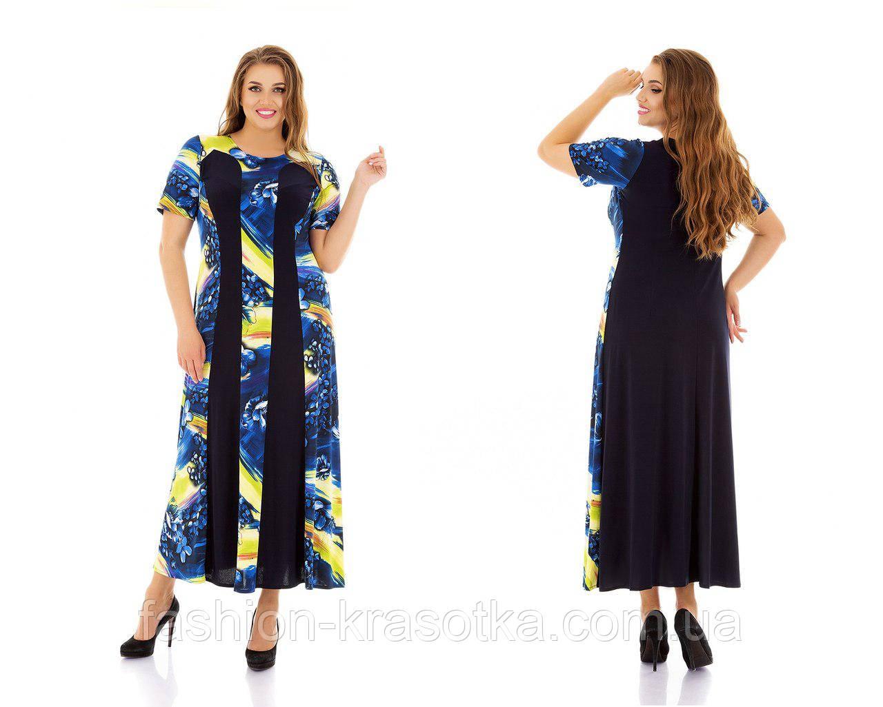 Модное женское длинное платье больших размеров