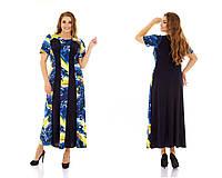 Модное женское длинное платье больших размеров , фото 1