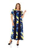 Модное женское длинное платье больших размеров , фото 2