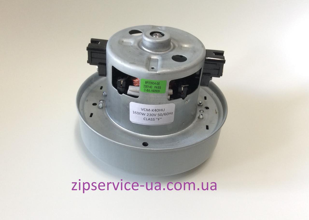 Двигатель для пылесоса SAMSUNG DJ31-00005H