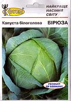 ТМ КОУЕЛ Капуста белокачанная Бирюза 100г