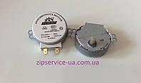 Двигатель тарелки для микроволновой печи TYJ50-8A7  220-240V, 4W