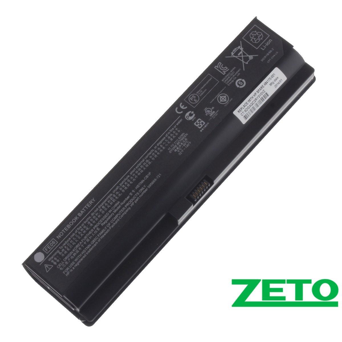 Батарея (аккумулятор) HP ProBook 5220m (14.8V 4400mAh)