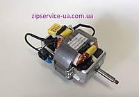 Двигатель (Мотор) соковижималки LC 70#, мощность 300W