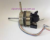 Мотор для напольного вентилятора EL FT35-7Y 1202  в зборе 40 Вт
