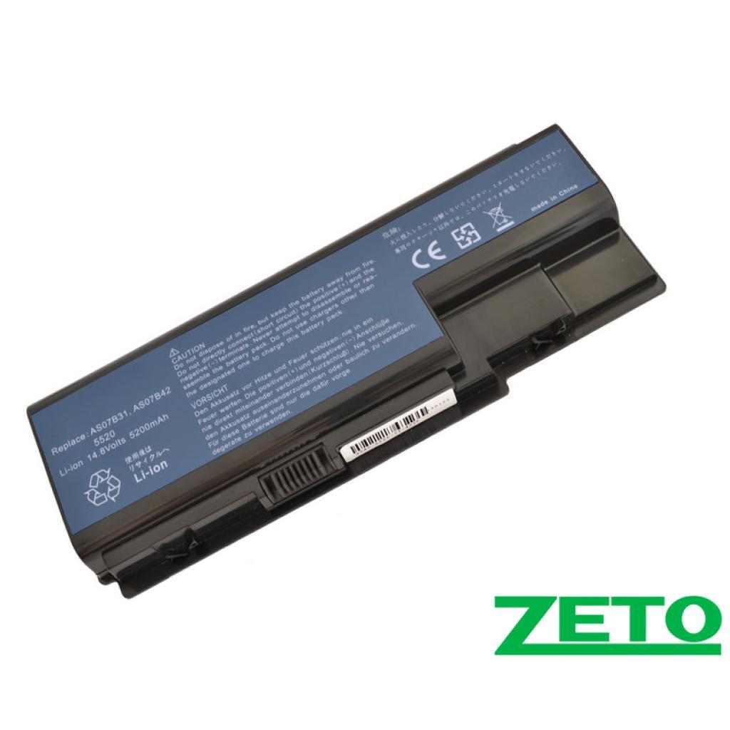 Батарея (аккумулятор) Acer AS07B51 (14.8V 5200mAh)