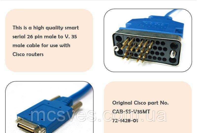 Кабель интерфейсный CAB-SS-V35MT Cisco V.35 Cable, DTE Male to Smart Serial, 10