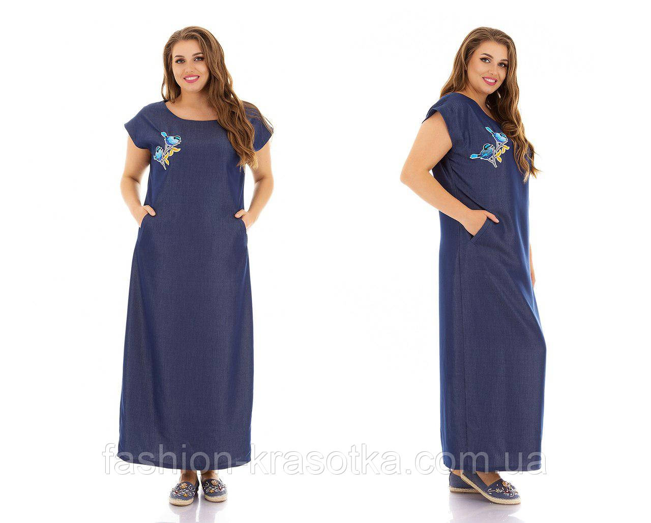 Платье свободного силуэта батальных размеров