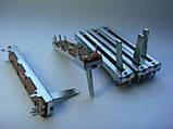 Фейдер FS 60мм,  b10k для Kurzweil K2000, Showtec dmx, Light Studio, фото 4
