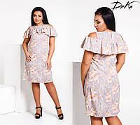 Женское платье с открытыми плечами. размеры- 50-56.ткань -софт принт. с растительными узорами