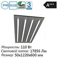 Промышленный светодиодный прямоугольный светильник накладной 110Вт 17856Лм 1200х600х50мм