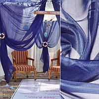 Шифон для штор Вуаль гладкая синяя