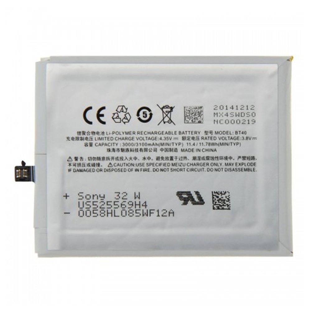 "Аккумулятор Meizu BT40 для Meizu MX4 5.3"", 3100 mAh Оригинал"