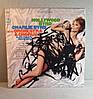 CD диск Charlie Byrd - Hollywood Byrd