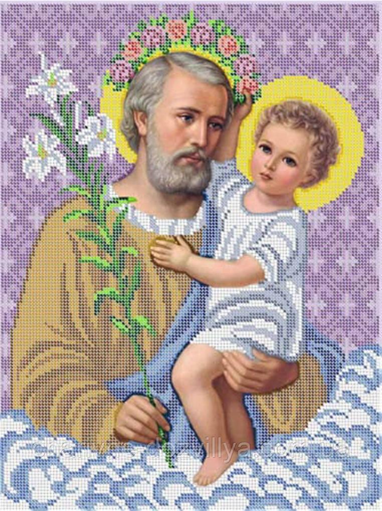 """Схема для вышивки бисером на габардине икона """"Иосиф и Иисус"""""""