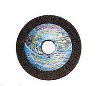 Шлифовальный круг для точила
