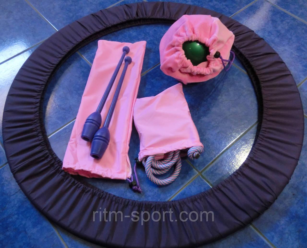 Набор чехлов на обруч, булавы, скакалку, мяч розовый/темно-синий