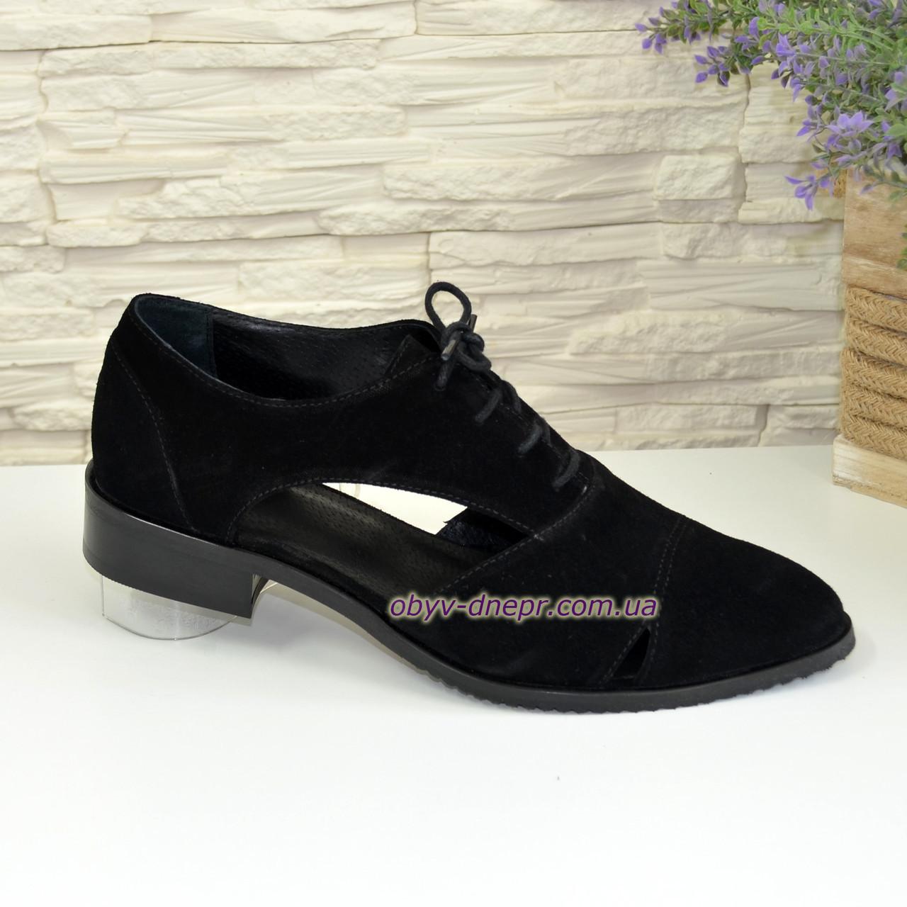 Замшевые туфли женские на низком ходу, цвет черный, фото 1