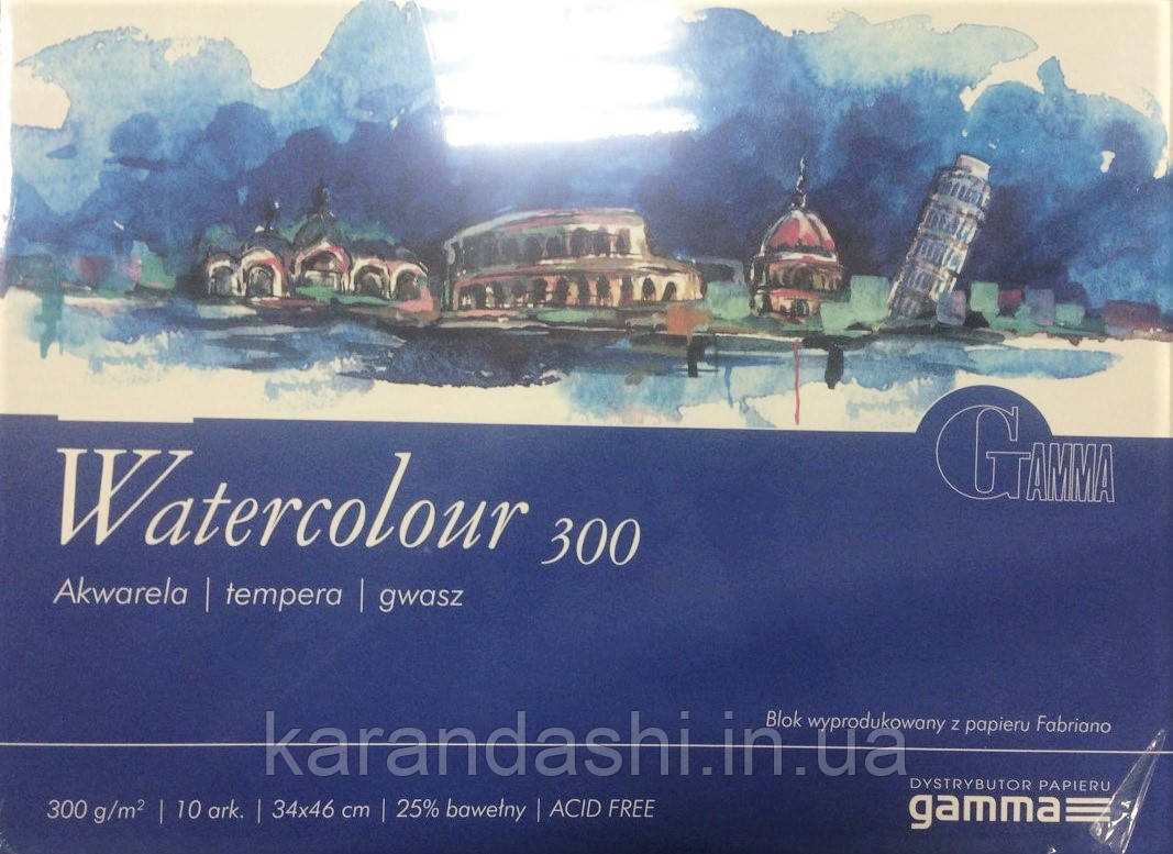 Склейка для акварели 12,5*18см 300г 10л 25% хлопка W3001218K10 GAMMA Watercolour Fabriano