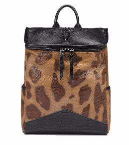 Кожаный рюкзак под крокодила Realer коричневый (687)