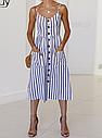 Платье сарафан  миди в полоску с пуговицами, фото 3