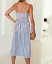 Платье сарафан  миди в полоску с пуговицами, фото 2