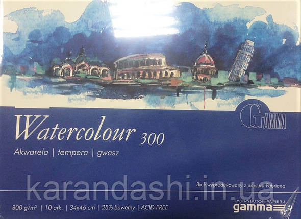 Склейка для акварели 42*56см 300г 10л 25% хлопка W3004256K10 GAMMA Watercolour Fabriano, фото 2