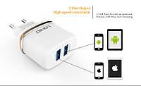 Сетевое ЗУ LDNIO DL-AC52 на 2USB для iPhone 5/6 ( 2,4A)