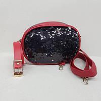 Женская сумка бананка, красный с черными пайетками