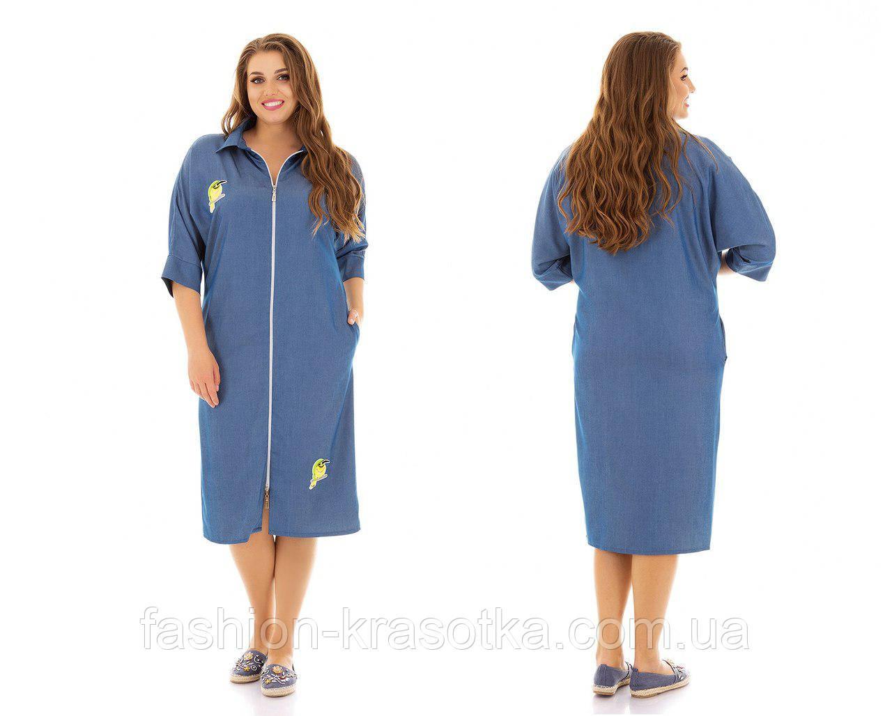 Модное-женское платье -рубашка на змейке больших размеров