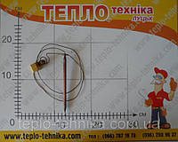 Термосильфон автоматики Евроказ 17 см, гармошка 25 мм, фото 1
