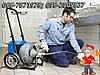 Профессиональная чистка труб канализации в Луцке