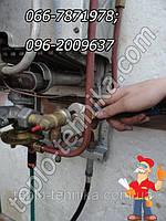 Ремонт отечественных и импортных газовых колонок ВПГ в Луцке