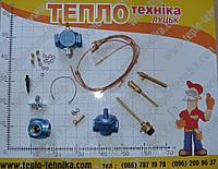 Автоматика Каре 1/2 для бытовых газовых котлов, запчасти автоматики KARE польская автоматика котла Данко