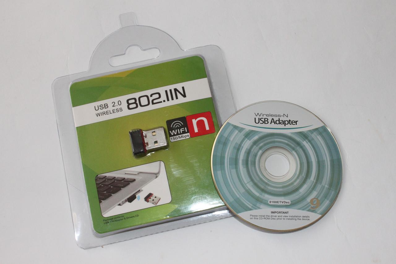Wi-Fi адаптер USB Пыптик