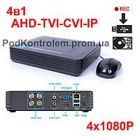 Видеорегистратор на 4 видеока 4в1 AHD / TVI / CVI / IP DVR HDMI для камер видеонаблюдения гибридный