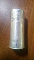 Конденсатор пусковой компрессора кондиционера 55 mf/450V..