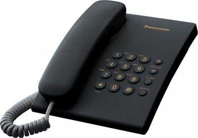 Телефон Panasonic KX-TS2350UAB телефон