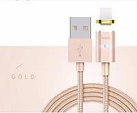 USB кабель HOCO U16 Magnetic adsorption с Lighting (2 цвета)