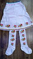 Колготи-юбка дитячі Туреччина., фото 1