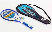 Ракетка для большого тенниса в чехле Boshika 770