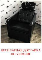 Парикмахерские мойки (бесплатн...