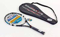 Ракетка для большого тенниса в чехле Boshika 778