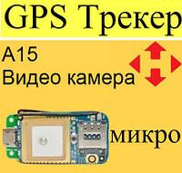 Охранная сигнализация gsm для гаража