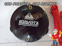 """Электронный преобразователь солей жесткой воды """"Кольчуга"""", защита от накипи Кольчуга"""