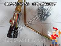 Терморегулятор для твердотопливного котла механический цепной Regulus RT3