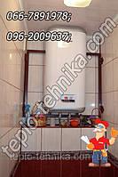 Монтаж бойлеров в ванной комнате или туалете. Установка бойлера в Луцьку.