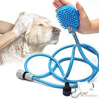 Щетка-душ для собак Pet Bathing Tool RZ-110